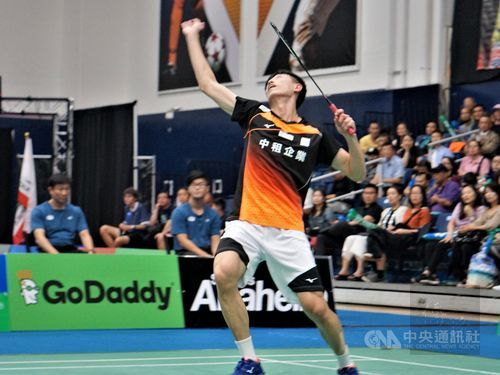 Young Taiwanese badminton player wins men's singles at U.S. Open