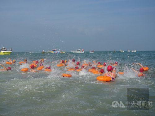 Kinmen-Xiamen swimming event draws 174 participants