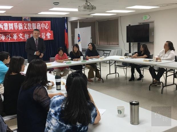 陳敏永感謝主辦單位舉辦研討會,增進瞭解海外華語文教師的教學需求。