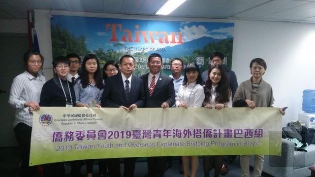 臺灣青年海外搭僑計畫 巴西組學員滿載而歸