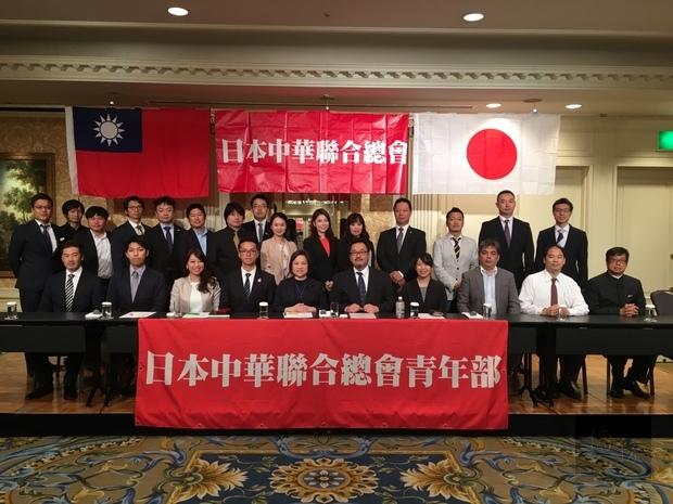 又井公久連任日本中華聯合總會青年部部長