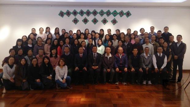 巴西聖儒華文學校教職員進修 體現共好價值