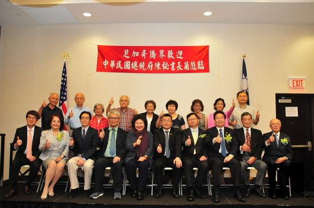 陳菊出訪芝加哥僑界 感謝僑胞守護臺灣民主