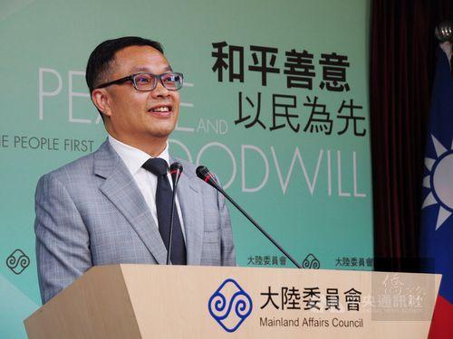 MAC downplays report of Hong Kong asylum seekers in Taiwan