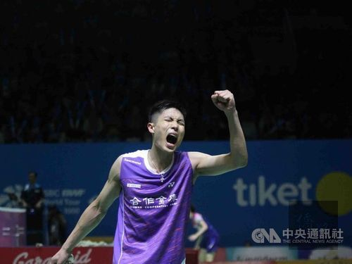 World No. 3 Chou into semis at US$1.25 million Indonesian Open