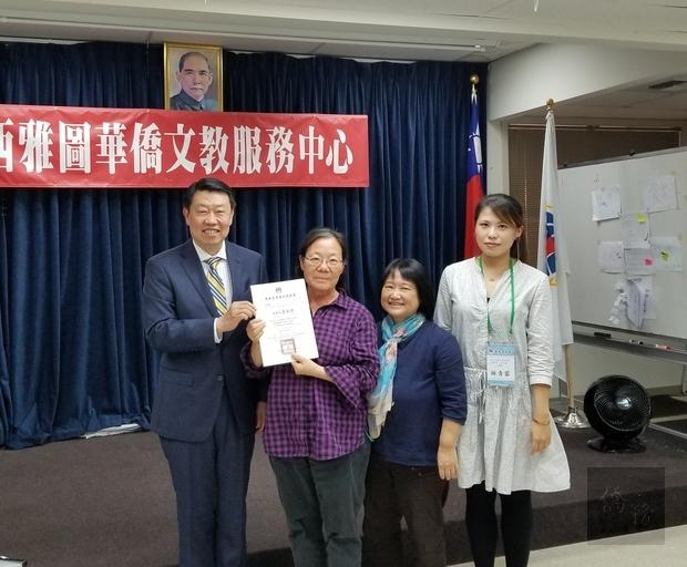 范國樞(左)於結業式感謝僑校教師推動正體漢字教育的辛勞。