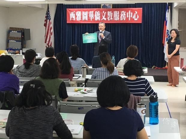 陳敏永鼓勵踴躍申請僑胞卡,並加入僑務電子報各群組。