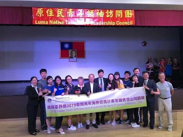 吳新興與搭僑計畫、接待家庭及僑界志工合影。