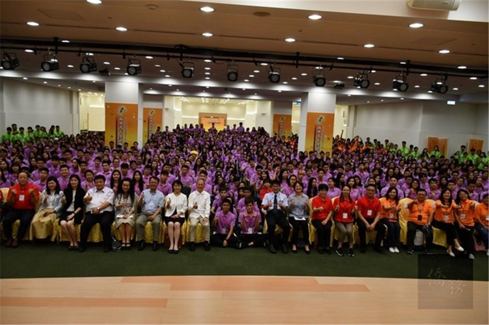 海外青年英語服務營開幕典禮-1.jpg