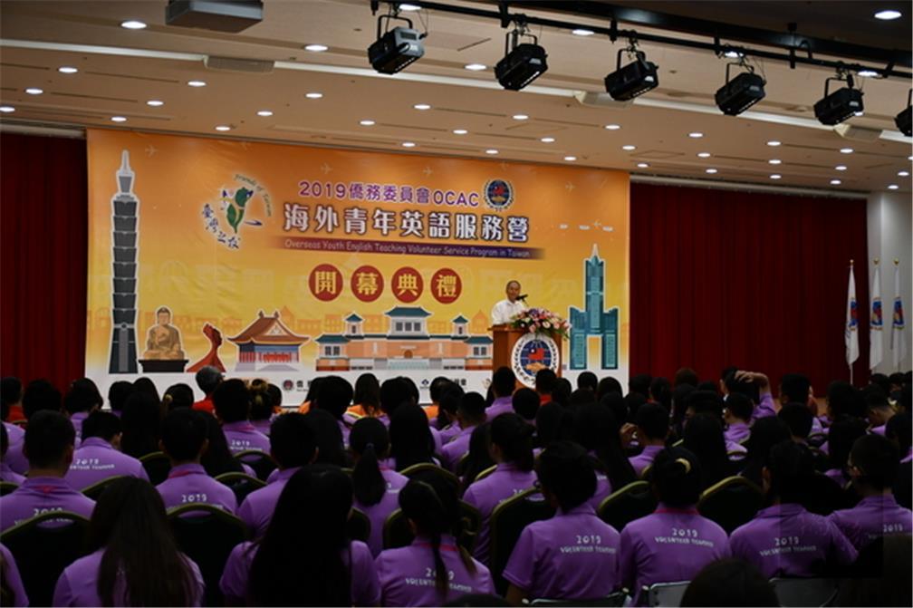 海外青年英語服務營開幕典禮-2.jpg