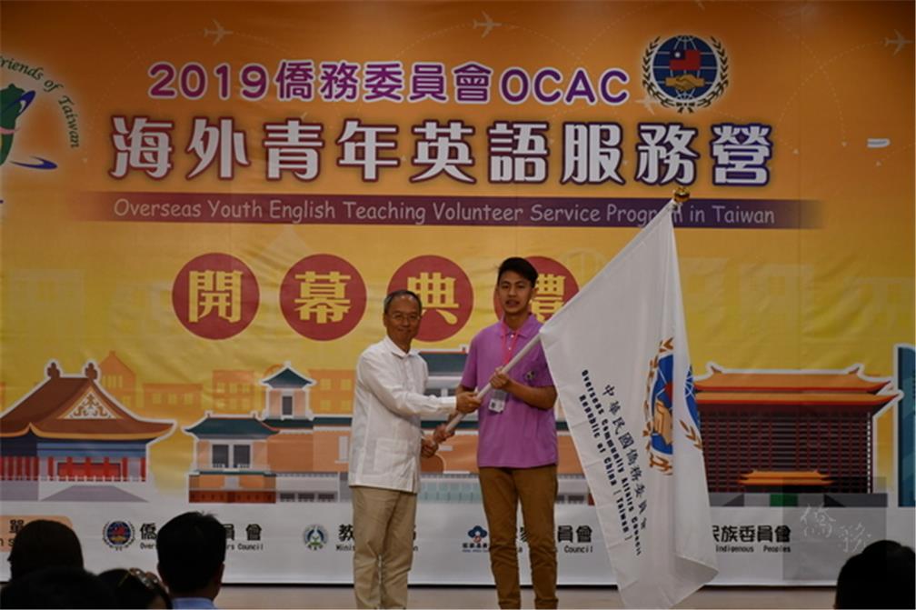 海外青年英語服務營開幕典禮-3.jpg
