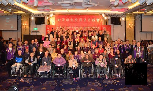 1,000 people surnamed Liu gather to celebrate Chinese ancestry