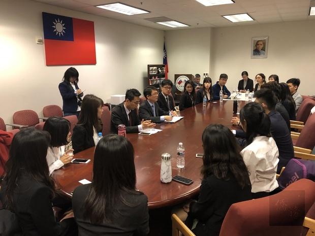 搭僑計畫學員與舊金山臺北辦事處座談會