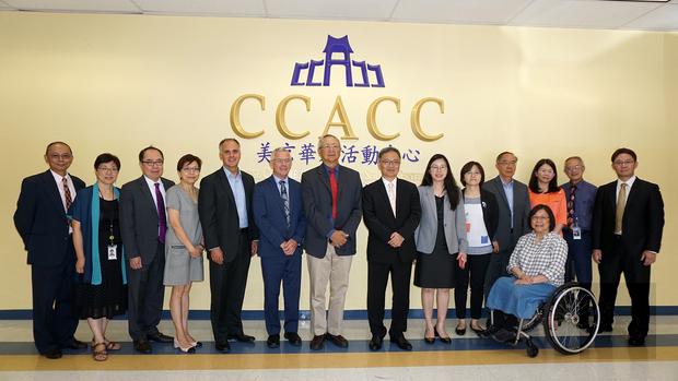 薛瑞元一行訪問美京華人活動中心﹐與本地非營利機構專家就長照議題交換意見。