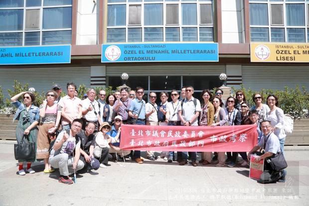 北市考察團訪土耳其,實地了解難民事務。
