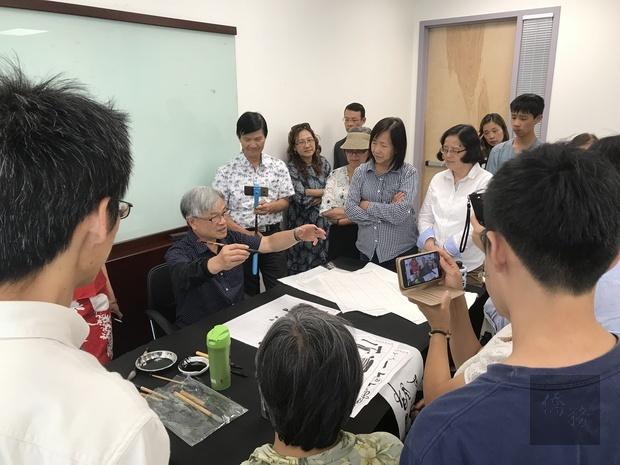 張梅駒教授課堂。