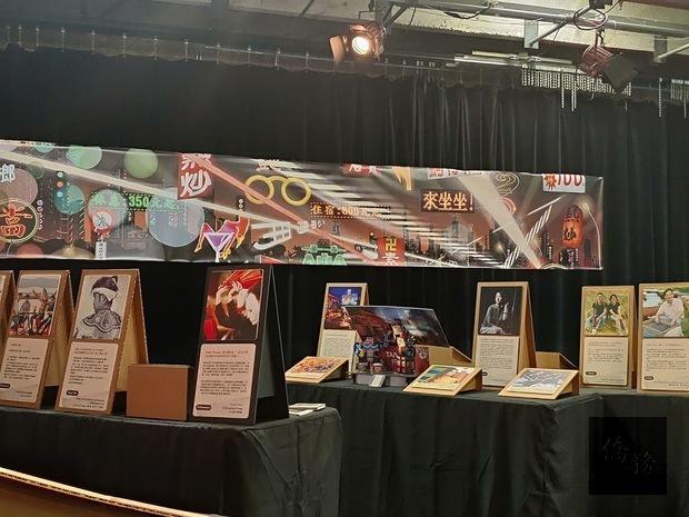加拿大臺灣文化節記者會現場展示。