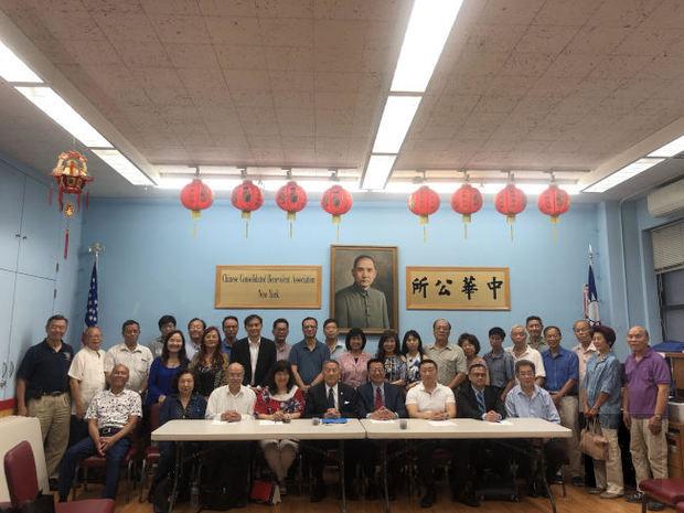 中華公所召開慶祝中華民國108年雙十國慶第一次籌備會議。(世界日報提供)