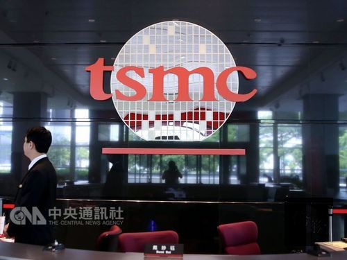 TSMC ranks as No. 3 chip supplier in H1; MediaTek No. 15