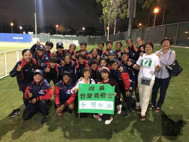 加州U19世界盃女壘賽 中華隊贏得世界第5名