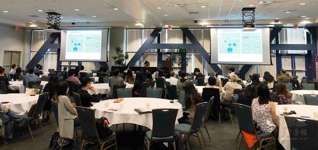 今年研討會匯聚超過200位來自南加的臺美生物科技和醫學領域專業人才及企業家。