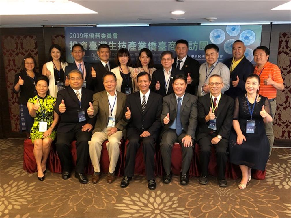 OCAC Deputy Minister Kao Chien-chih pictured with participants