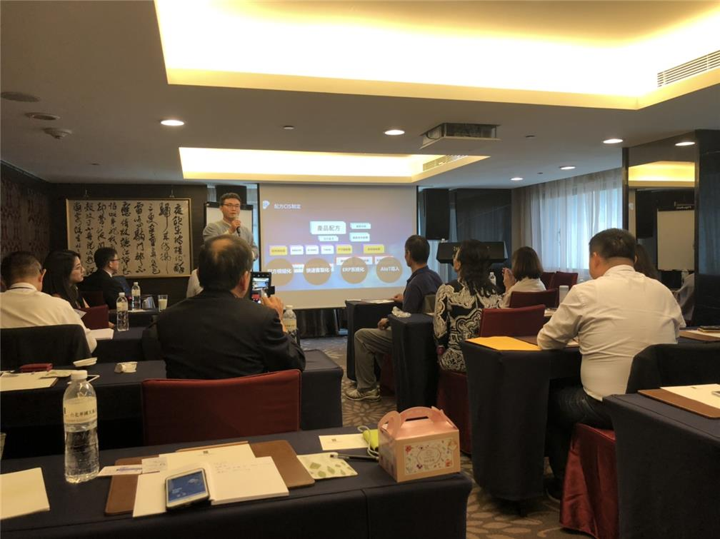 Invest in Taiwan Bio-tech Industry Forum