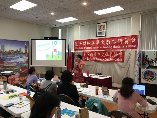 蘇文霖老師介紹全球華文網學華語向前走教材運用