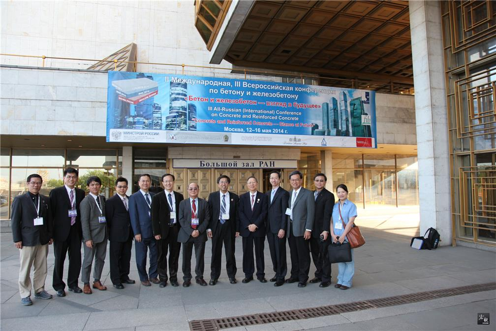 Конференция по фибробетону виды швов в бетоне