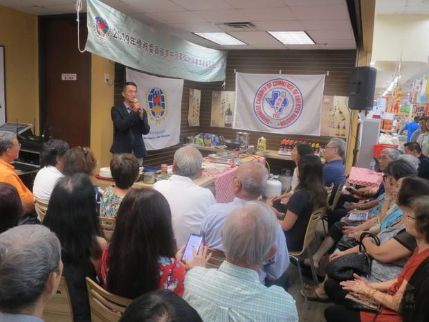 陳家彥表示,廚藝展示有助臺美飲食文化交流