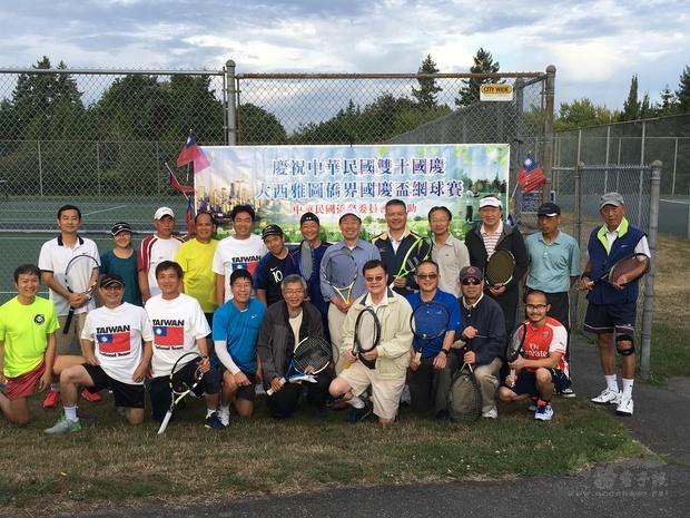西雅圖僑界舉辦國慶盃網球賽慶祝雙十國慶