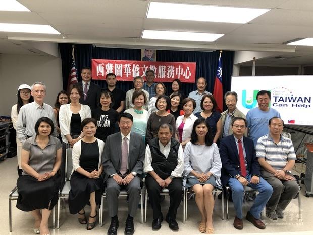 西雅圖僑學各界發表聯合聲明支持臺灣參與聯合國