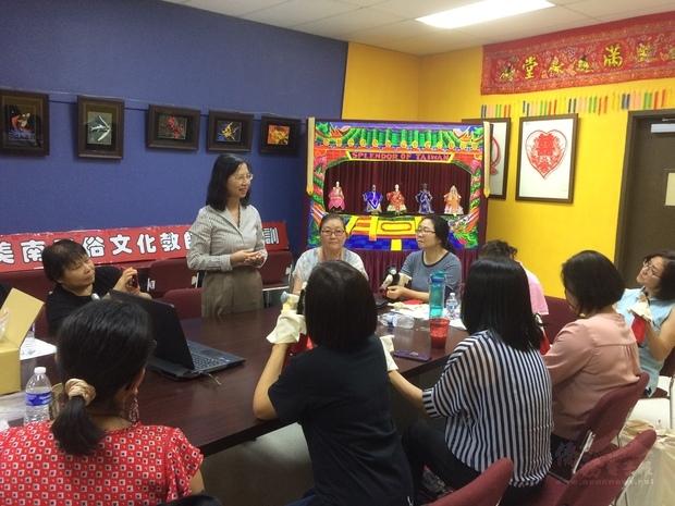 陳奕芳(站立者)鼓勵文化教師踴躍回國參加培訓。