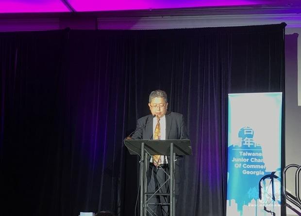 亞特蘭大辦事處副處長洪中明代表處長致詞説明臺灣飲食文化,歡迎大家到臺灣體驗。