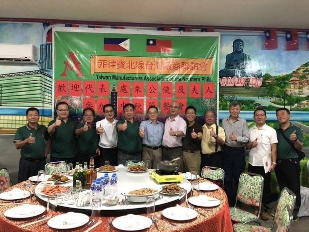 菲律賓北線臺灣廠商聯誼會歡迎朱曦蒞臨中秋佳節聯誼午宴同歡。