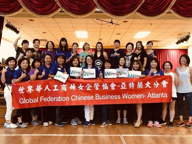 世華亞城分會支持臺灣加入聯合國