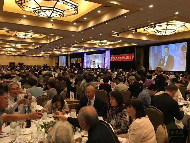 620位來自全球各地成大校友齊聚西雅圖,參加世界成大校友嘉年華雙年會。