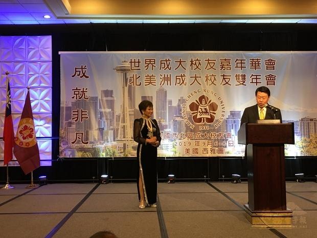 范國樞盛讚歷屆成大校友投身國家重大建設的卓越貢獻。
