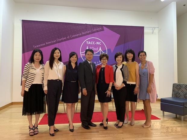 北加州「女性領導者」專題演講 分享成功經驗