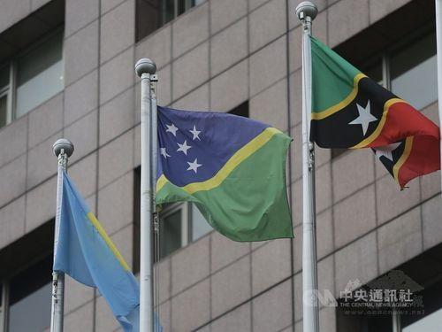 Taiwan breaks diplomatic ties with Solomon Islands (update)