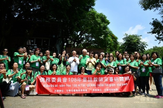 OCAC nurtures overseas Taiwanese language teachers