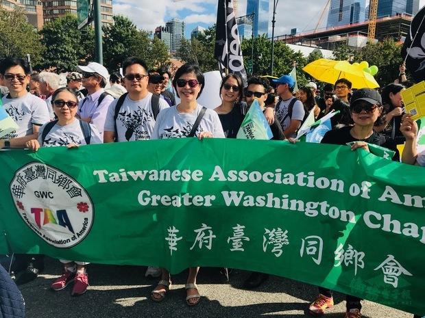 本年遊行也有來自華盛頓、波士頓等地的僑胞熱情參與