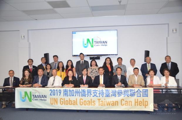 朱文祥(前排右5)、翁桂堂(前排右6)及蔣翼鵬(前排右4)與南加州僑界共同出席記者會。