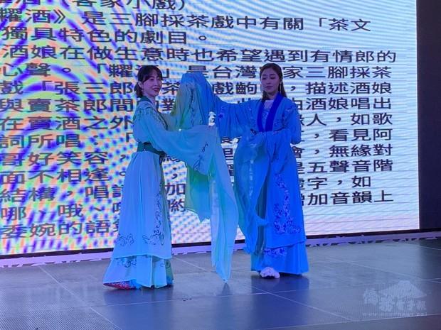 客家歌舞表演