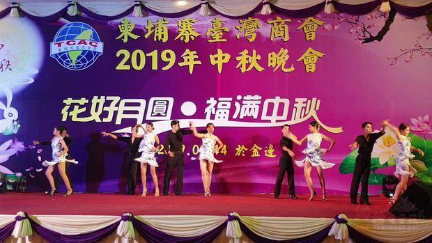 國標舞者精彩表演