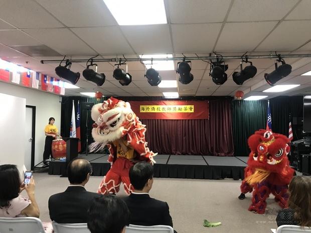 爾灣中文學校學生精湛的舞獅表演, 表達對老師的祝賀。