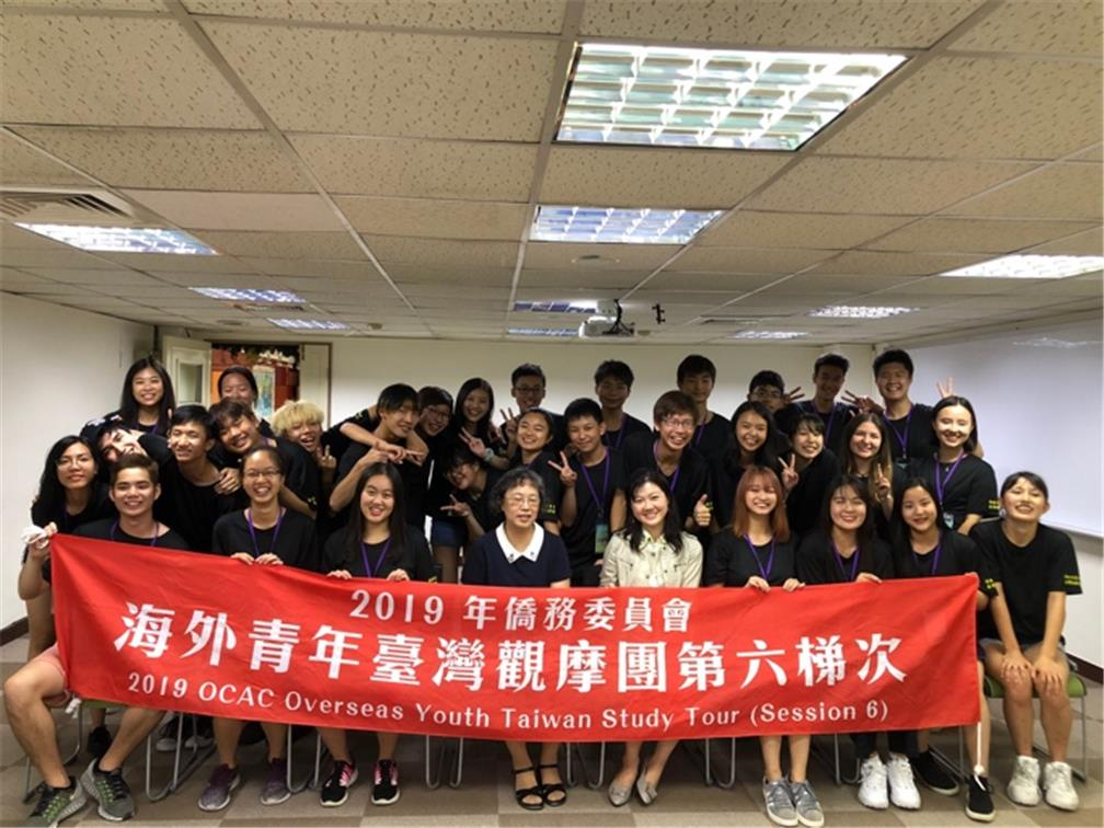34 compatriot youths happily came to Taiwan to attend the 2019 OCAC Overseas Youth Taiwan Study Tour Session 6