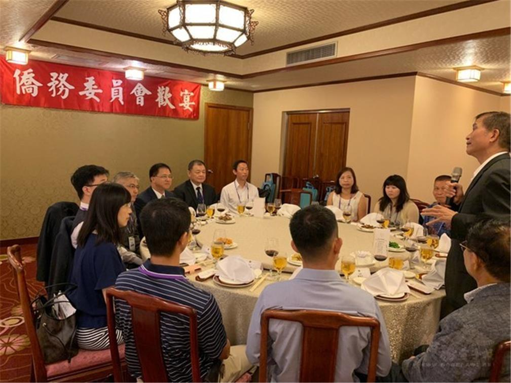 OCAC Deputy Minister Kao Chien-chih hosted a welcome lunch