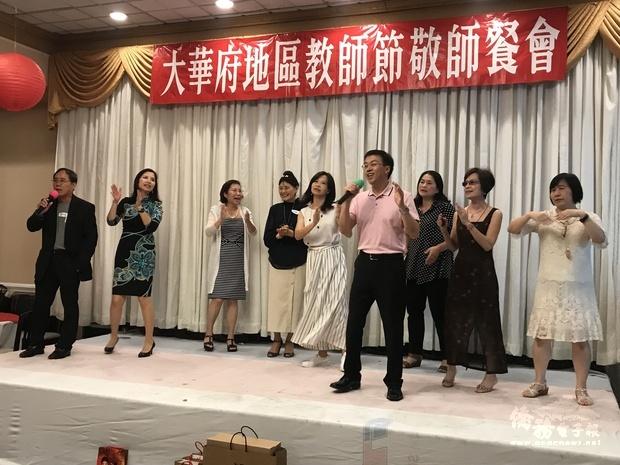老師們上台與演唱者一起同樂。