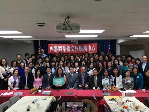 美西北區華文學校聯誼會舉辦慶祝教師節敬師餐會,100餘位老師歡聚一堂。